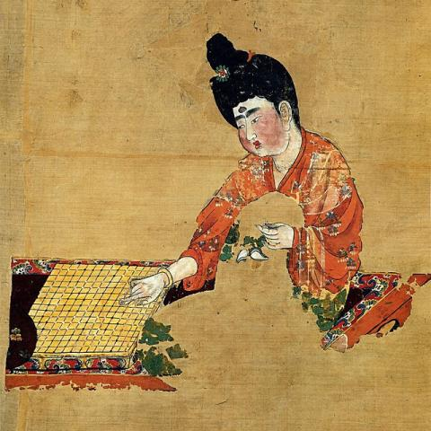 Wei qi player.