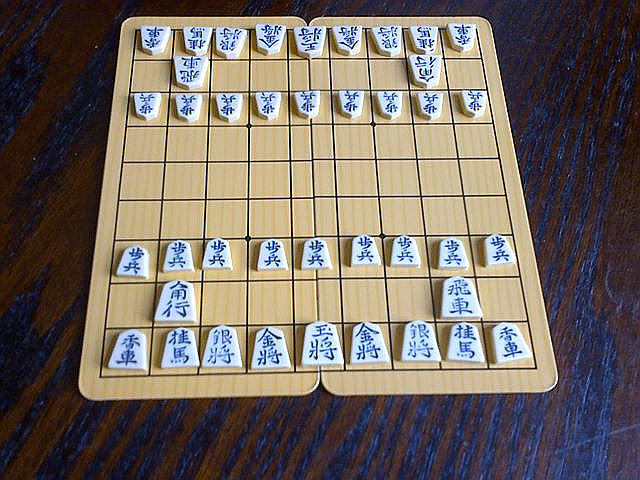 A modern travel shogi set.